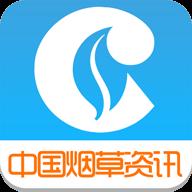中国烟草资讯app