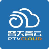 普天睿云app