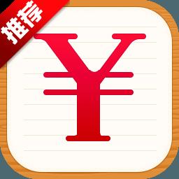 随手记appV12.77.0.0 官方安卓通用版