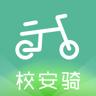 校安骑电动车v1.0.2