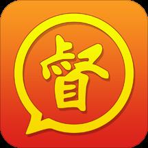 武汉黄陂督查v2.0.3安卓版