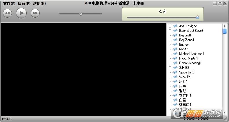 ABC电影管理大师 v2.0 免费版