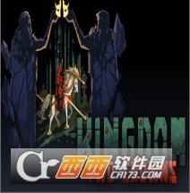王国两位君主三项修改器V1.01 MrAntiFun版