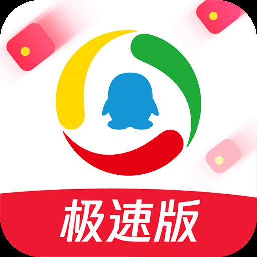 腾讯新闻极速版V3.0.00 安卓版