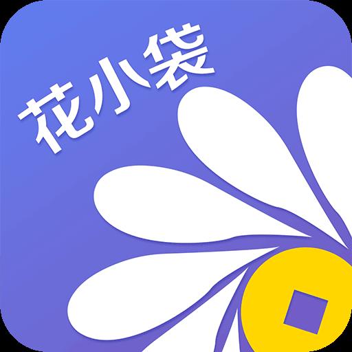 买鲜花软件(花小袋)