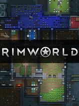 环世界(RimWorld)中文版v1.1.2552 最新免安装硬盘版