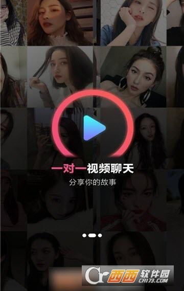 心花儿 v1.0.6安卓版