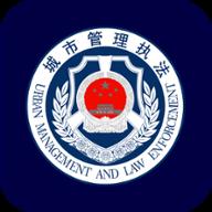 南明城管大队学习教育平台