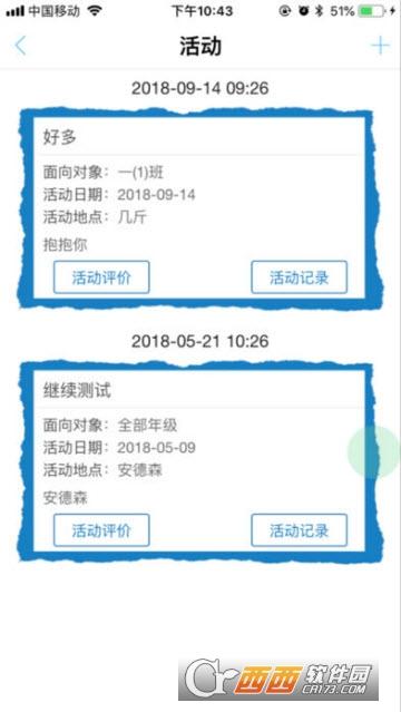 数字档案袋app 0.1.59安卓版