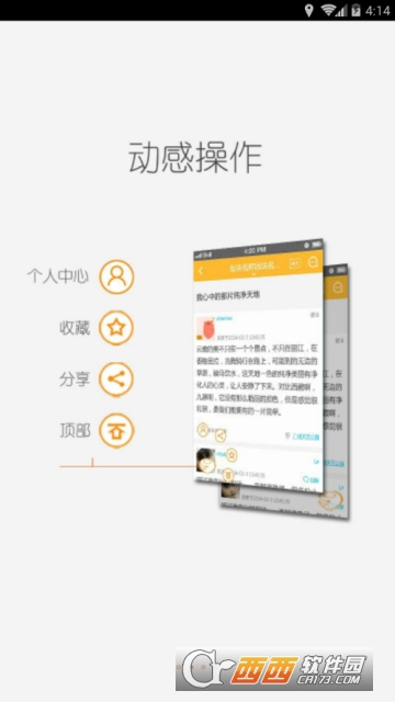 萌动动漫app v2.7安卓版