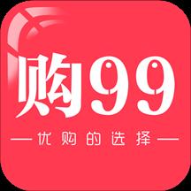 购99安卓版