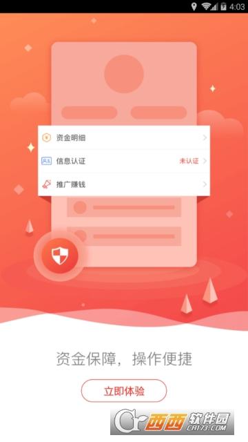 股票配资宝app 3.6.0安卓版