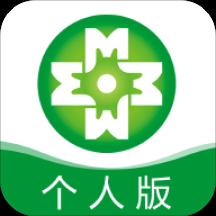 美康医卫士个人版v4.1.3安卓版