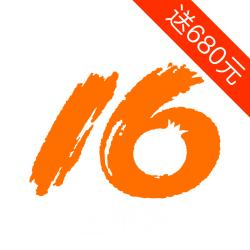 嘉石榴appV1.7.3 安卓版