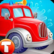 Fire Trucks(消防车)