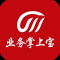 业务掌上宝(东吴人寿)appv3.1安卓版