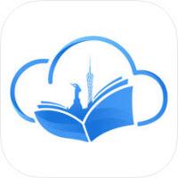 广州智慧阅读v1.0.3官方版