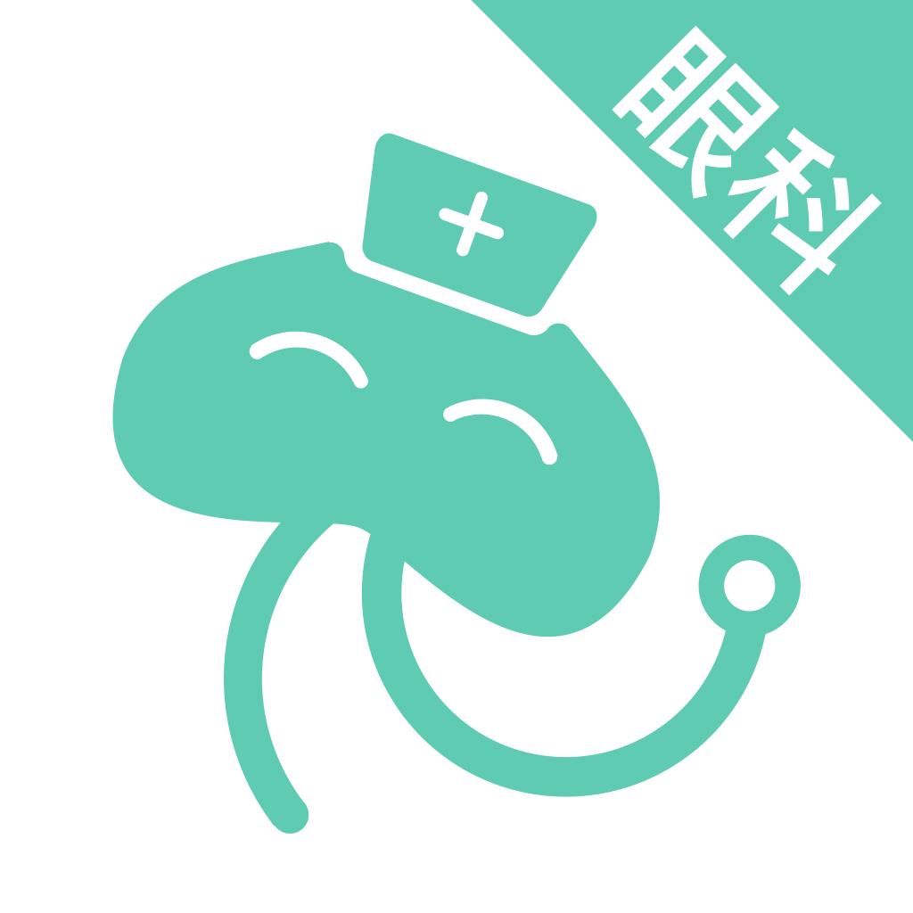 眼科医院挂号网v1.1.28