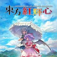 东方红辉心单独免DVD补丁PLAZA版