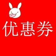 优惠券-咸鱼购v1.1.2