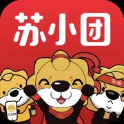 苏宁苏小团app