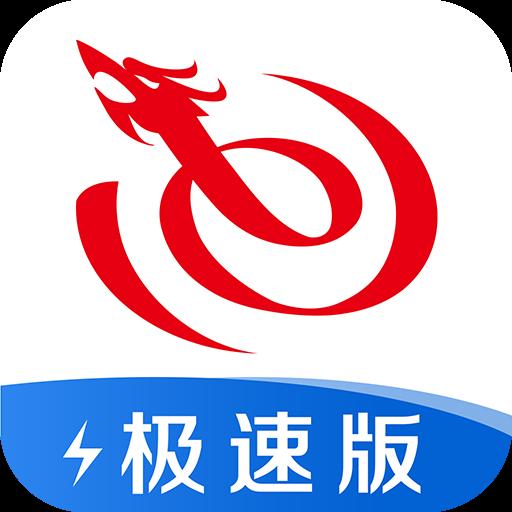 艺龙旅行极速版v9.60.2