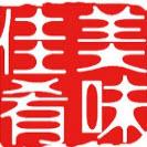 PS素材中国风印章大全免费版