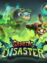 遗传灾难(Genetic Disaster)