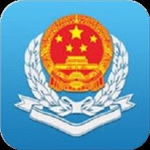 四川省自然人税管理扣缴客户端v3.1.002 官方版
