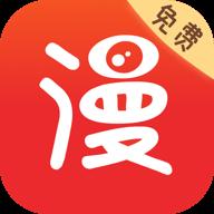 竹鼠免费漫画大全appv1.2 安卓版