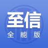 中信证券至信全能版网上系统V8.71 官方版