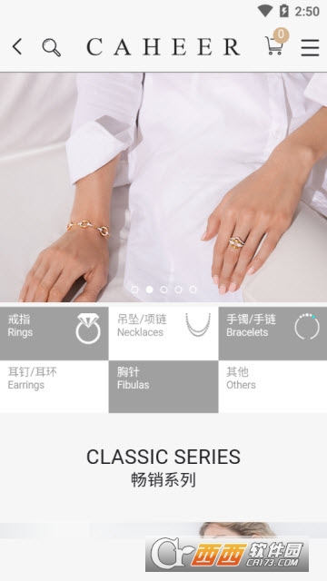 卡熙��珠宝app 1.2安卓版