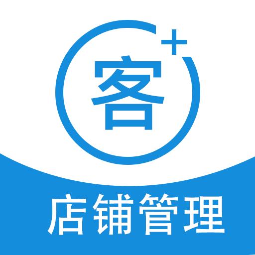 智讯开店宝进销存v1.5.1