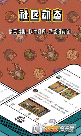 网易炉石传说盒子手机版 V3.3.3 官方安卓版