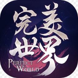 完美世界手游安卓版1.208.0官方版