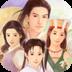 仙剑98柔情版免费游戏app