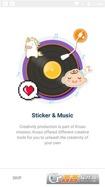 Kruso视频编辑app v 1.0.6 安卓最新版