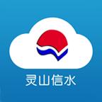 中国上饶县