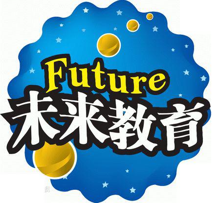 未来教育题库手机免费版