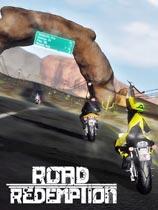公路救赎(Road Redemption) 官方中文最新版
