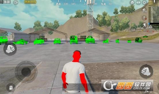 刺激战场LD模拟器小红雷1.7 最新版