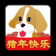 宠物市场app