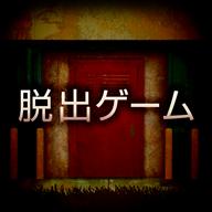 逃脱游戏闭锁的仓库(�]ざされた�}��)