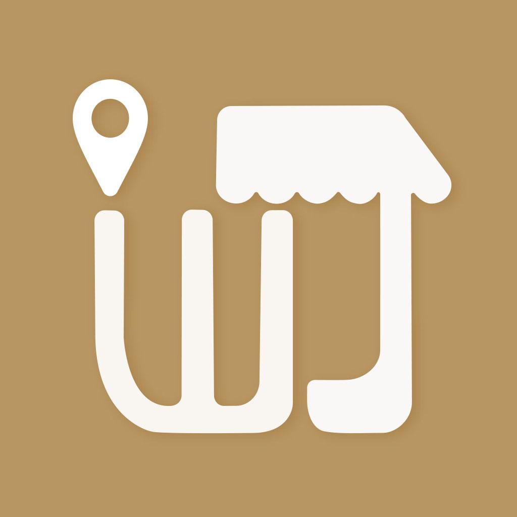 旺街商户端app