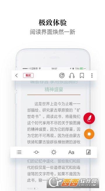 京东阅读最新版 v4.3.0安卓版