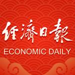 经济日报appV6.1.5 官方安卓版