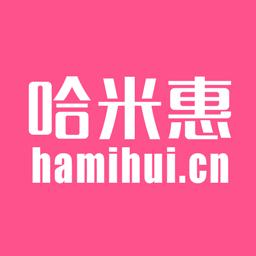 哈米惠商城app