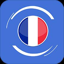 法语学习教程