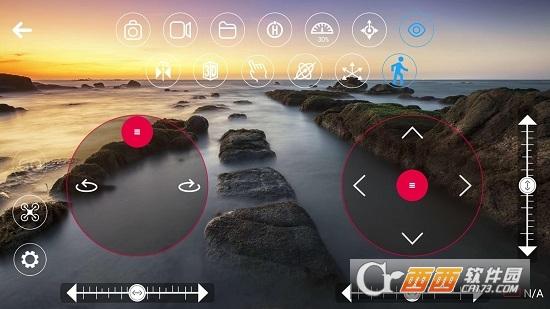 铺盾飞控Pro v1.0.1安卓版