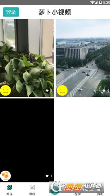 萝卜小视频 v1.0.0安卓版